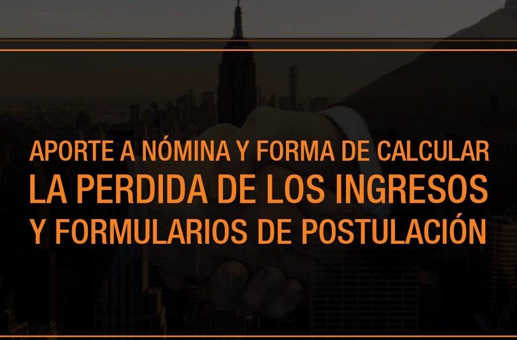 ABC DEL SUBSIDIO DE NÓMINA